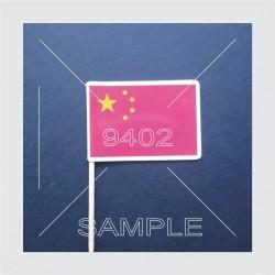 Printani toperi zastavice N53 - Kina