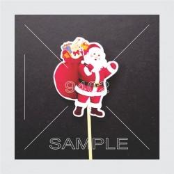 Deda Mraz, N61