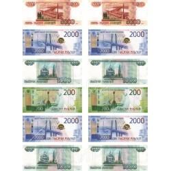 Rublje Novčanice 020