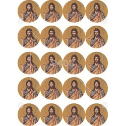 Round thumbnails, Saints...